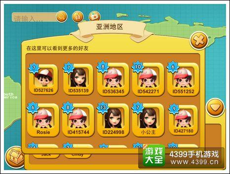 《千岛物语》新手游戏攻略