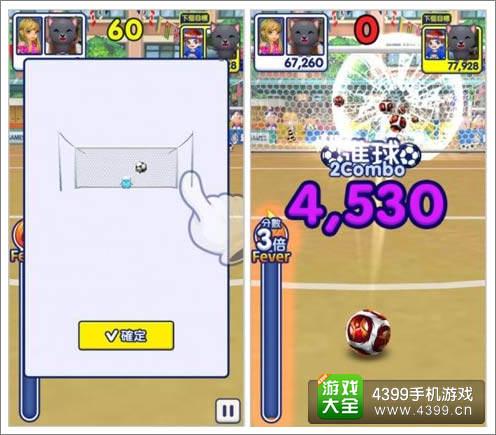 《全民运动会》游戏画面截图