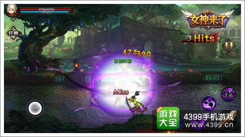 《女神来了》战斗画面截图