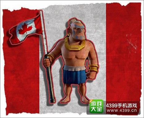 高手在民间 《海岛奇兵》玩家自制世界杯版海岛旗帜