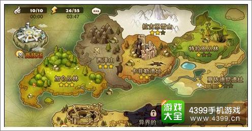 《魔灵召唤》高清地图截图