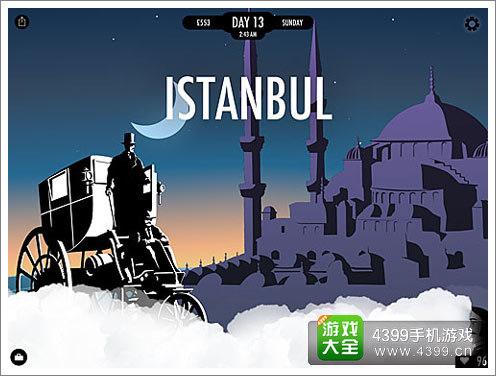 《80天环游地球》宣传画面