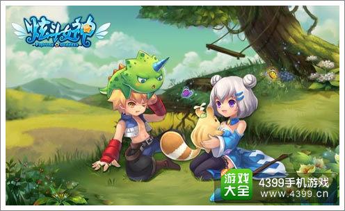 《炫斗女神》高清酷炫宣传海报