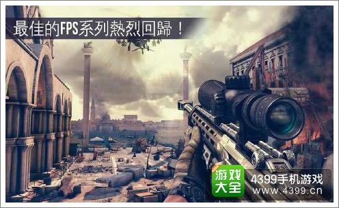 现代战争5安卓版下载