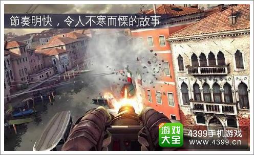 现代战争5安卓版震撼画面 下载体验