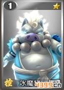 乱炖英雄卡牌冰魔猪