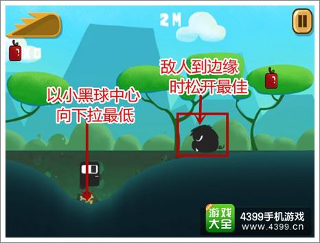 小黑球的跳跃之旅弹跳技巧