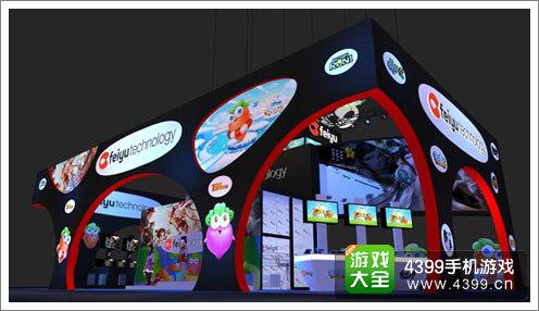 chinajoy加点在即飞鱼鱼龙展台设计首曝方舟科技开幕v飞鱼图片