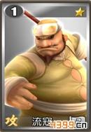 乱炖英雄卡牌流寇