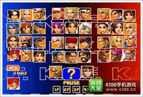拳皇98安卓版