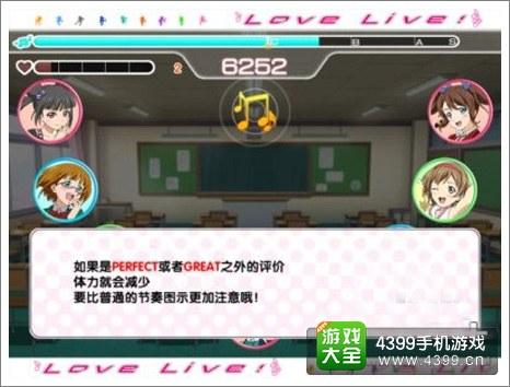 Love Live学园偶像祭