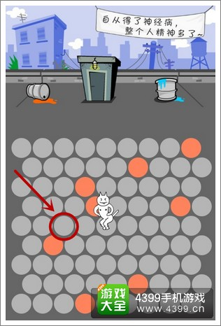 围住神经猫微信游戏
