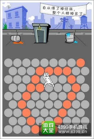 围住神经猫获胜方法