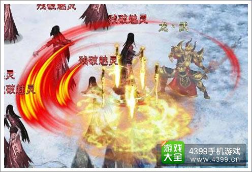 《九仙传奇》酷炫战斗画面
