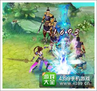 《九仙传奇》游戏画面截图