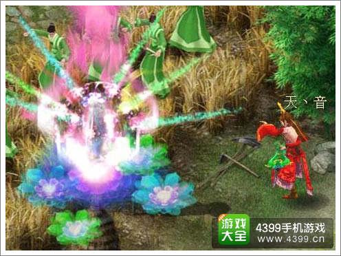 《九仙传奇》游戏画面