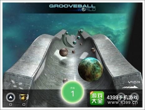 凹槽弹球世界3D界面