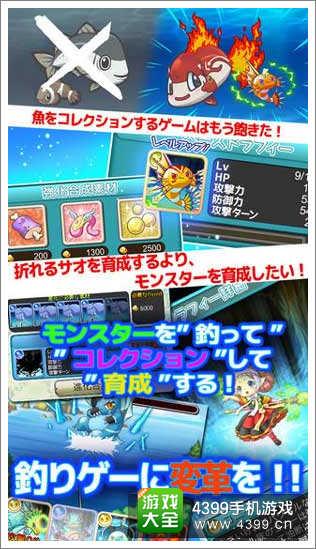 《垂钓RPG:龙之渔师》宣传海报截图