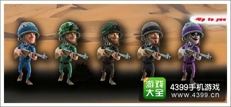 海岛奇兵安卓版
