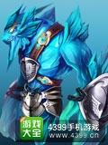 龙骑帝国元素使徒