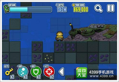 《深海掠夺》游戏画面截图