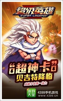 永利app下载 3