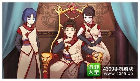 皇后成长计划2陈家洛结局 帮派护法攻略