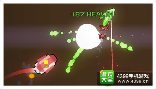 《幻彩空间》游戏画面截图