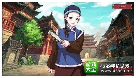 皇后成长计划2京城状师结局 京城状师攻略