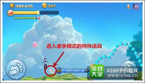 天天风之旅虐杀模式怎么进 虐杀模式攻略