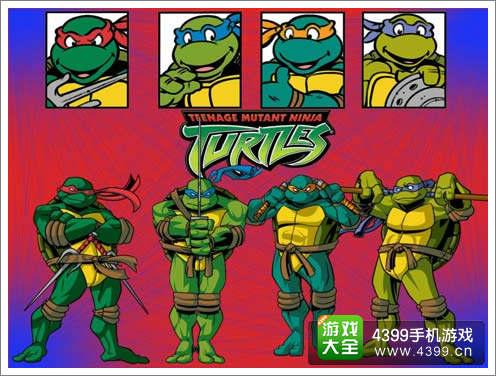 《忍者神龟》经典动画