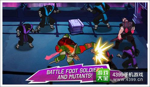 《忍者神龟》手游游戏画面截图