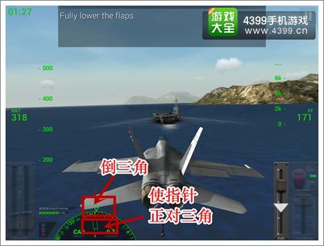 F18着陆2进阶技巧