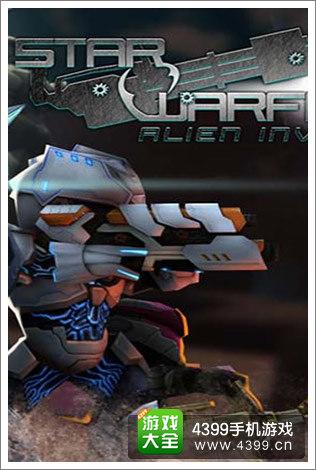 ...的射击游戏你将与你的队友一起前往外星球消灭如潮水般入侵...