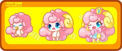 奥比岛童话小粉羊