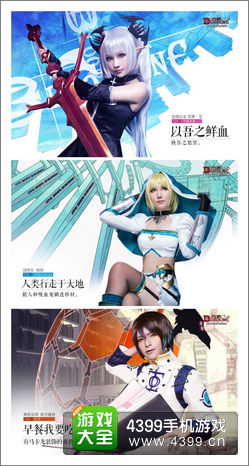 血族cosplay