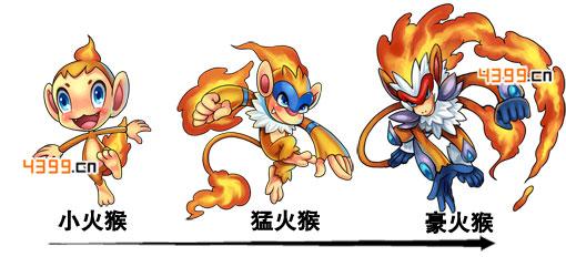去吧皮卡丘小火猴形态变化