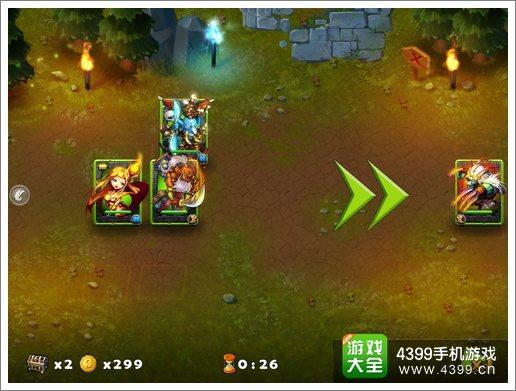 剑圣传奇游戏介绍