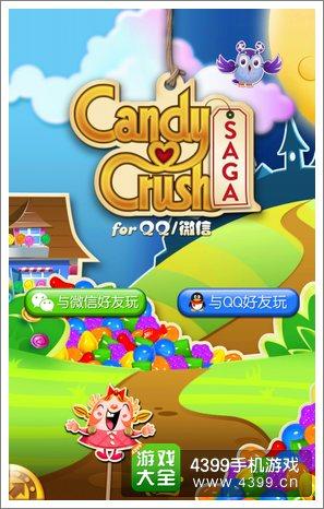糖果世界评测登陆界面