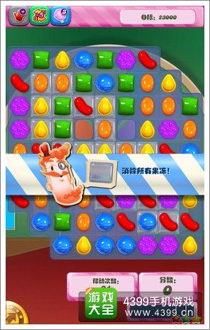 糖果传奇评测游戏画面