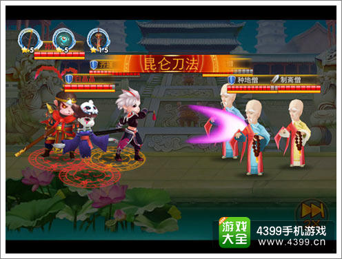 《囧西游》游戏战斗场面