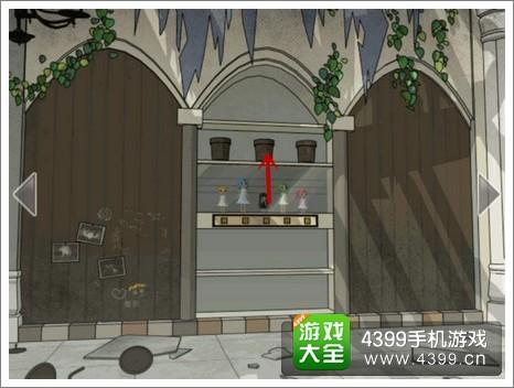 美高梅4688 2