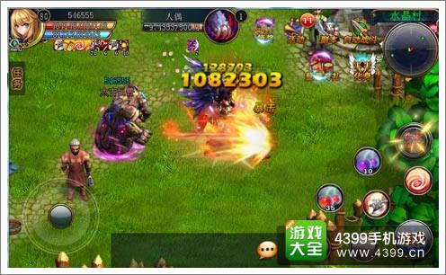 《君王2》火热战斗画面截图