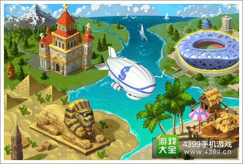 财富帝国IOS版下载