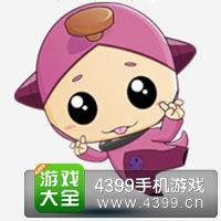 永利棋牌官网娱乐 1