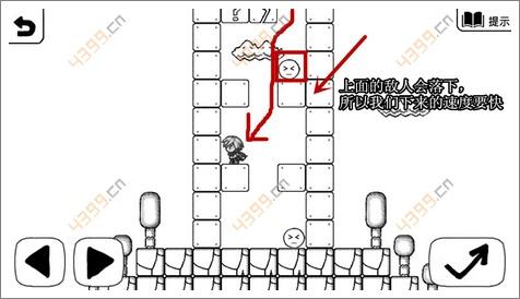 电路 电路图 电子 原理图 476_274