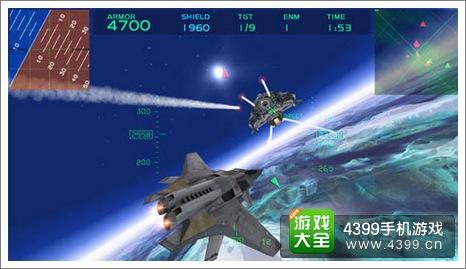 霹雳空战X