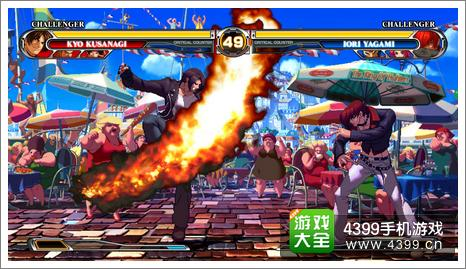 拳皇3D版