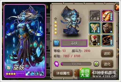 刀塔传奇巫妖