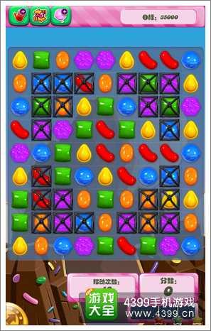 糖果传奇47关攻略